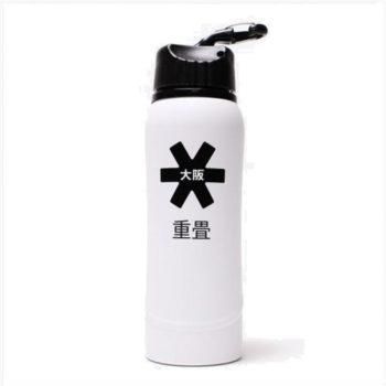 Osaka Kuro Aluminium Waterbottle  - White / Black. Normal price: 17.7. Our saleprice: 15.05