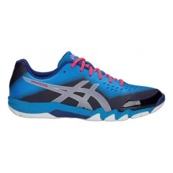 Chaussures de hockey Asics de Asics pas cher pas en ligne! 739e074 - alleyblooz.info