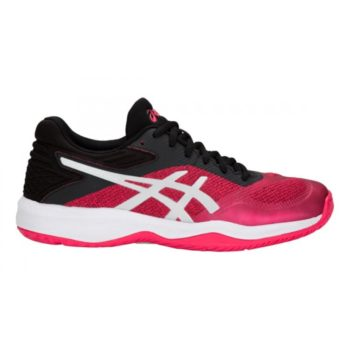 Asics Gel Netburner Ballistic women. Normal price: 115.05. Our saleprice: 61.05