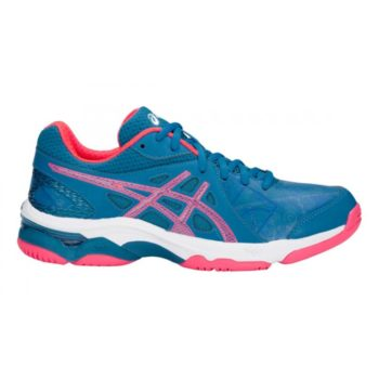 Asics Gel-Netburner Academy 7 women. Normal price: 92.9. Our saleprice: 69.95